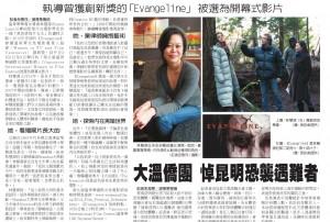 World News Karen Lam 2